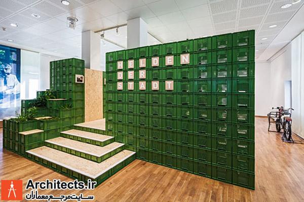 خلاقیت : ساخت غرفه با جعبه های سبزیجات