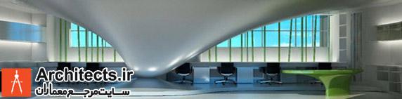 طراحی داخلی دفتر اداری با ترکیب رنگ قرمز